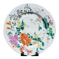 Circa 1890 Japanese Kakiemon Porcelain Gilded Floral/Fruit Motif Plate (Meiji Period)