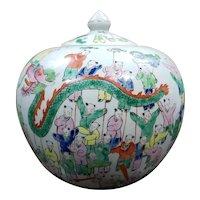 1862-1873 Chinese Famille Rose Porcelain 100 Boys Motif Ginger Jar (Tongzhi Period)
