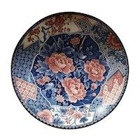 Vintage Japanese Toyo Porcelain Carnation Motif Charger Plate