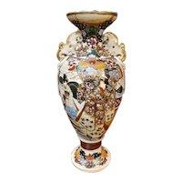 2nd Quarter 20th Century Japanese Satsuma Porcelain Moriage Geisha/Floral Motifs Vase
