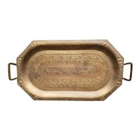 Early 20th Century Indo-Persian Mamluk Revival Gilded Brass Reticulated Charger Serving Tray