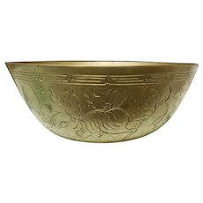 Early 20th Century Chinese Etched Brass Bowl with Qilin Motifs