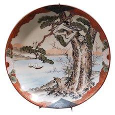 Circa 1890 Japanese Kutani Porcelain Coastal Scene Motif Plate (Meiji Period)