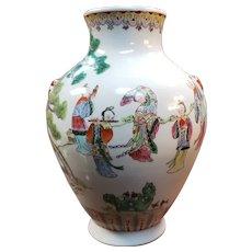 Circa 1900 Chinese Famille Rose Porcelain Musicians/3 Boys Motif Baluster Vase (Tongzhi Mark)