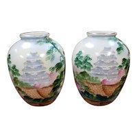 Pair of Mid 20th Century Japanese Porcelain Pagoda Motif Bulbous Vases