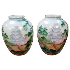 Pair of Mid 20th Century Japanese Porcelain Pagoda Motif Bulbous Vases