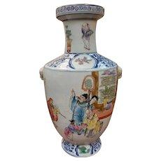 Circa 1890 Chinese Porcelain Sanxing Motif Baluster Vase (Guangxu Period)