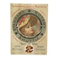 Standard Sewing Machine Co. Victorian Trade Card