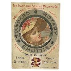 Standard Sewing Machine Co. Victorian Trade Card
