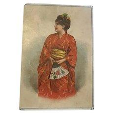 Cumins & Co Sewing Machine Victorian Trade Card