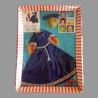 Vintage Barbie NRFB Guinevere outfit #0383