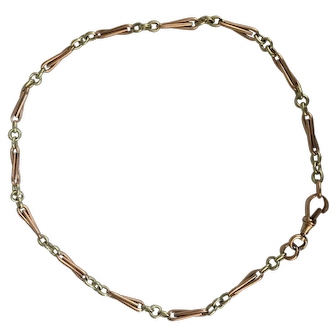 Antique Russian 14 K gold chain
