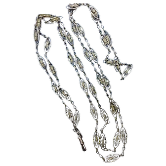 French antique 18 K gold fill 58 inch guard chain