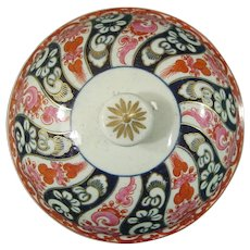 Worcester 18thc. Queen Charlotte Pattern Porcelain Lid for a Sugar Bowl, Dr. Wall Period