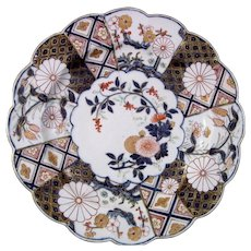 Chelsea Red Anchor Plate Decorated in an Imari Brocade Pattern c.1755.