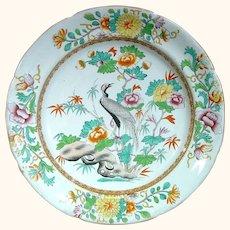 Antique Wedgwood Plate, Kutani Crane Pattern Stone China C.1825.