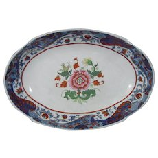 Early Spode Vegetable Dish in Pattern 2635 c.1825.