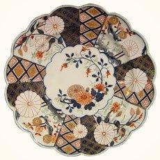 Chelsea Plate in an Imari Pattern C.1755.