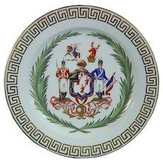 Minton Doyle Family Armorial Plate with Egypt & Libya associations C.1865.