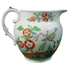 Hilditch-Style Staffordshire Porcelain Pitcher with Fence and Bird Patterns C.1830.