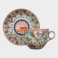 Minton Crazy Cow Cup and Saucer Decorated by James Donovan in Dublin, Ireland, Pattern 106 C1815.