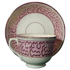 Bone China Pink Luster Coffee Cup and Saucer with Squiggly Pattern c.1820.