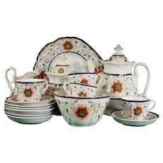 Gaudy Welsh 17 Piece Tea Set C1840.