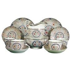 English Luster Tea Service C1815
