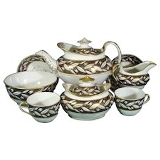 New Hall Tea Set, pattern 540, C1795