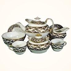 New Hall Tea Set, pattern 540, C1795