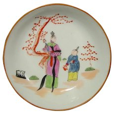 C1795 Chinese Export Copy of an English 18thc Saucer Antique Porcelain