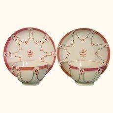 Matching Porcelain and Bone China Teabowls & Saucers C.1810.