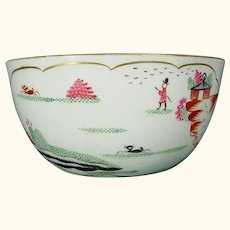 Rare Shape Chamberlain Worcester Stag Hunt Bowl C1793 No Footrim – Chinese Export?