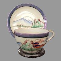 Chikaramachi Cup & Saucer (set of four) ca. 1928-1946