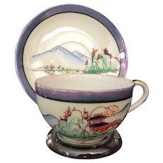 Chikaramachi Cup & Saucer (set of four)