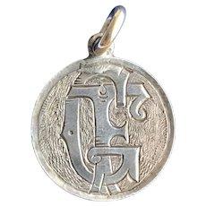 Antique Victorian  Initials FG GF Love Token  Coin 800/1000 Silver