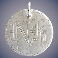 Antique Victorian 1894 Initial NK Love Token Seated Liberty Coin 800/1000 Silver