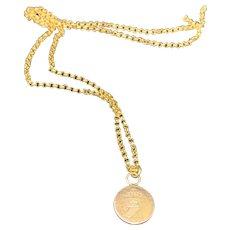9CT Rose Gold Z Love Token Signet Pendant on Chain