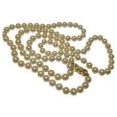 Mikimoto 29 1/2-inch Cultured Pearl Necklace