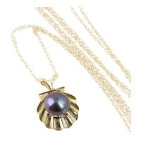 14k Yellow Gold Black Pearl Shell Necklace 18 inch Chain
