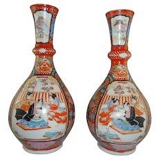 Pair Japanese Porcelain Imari Meiji Period Vases