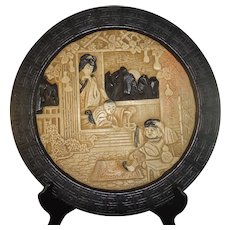 Beautiful Bretby England Art Pottery Charger with Japanese Theme, circa 1895