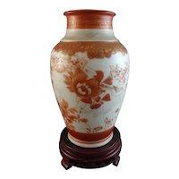 Vintage Kutani Floral Vase
