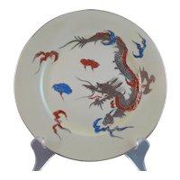 Beautiful Set of 6 Vintage Nippon Nagoya  Silver Moriage Dragon Plates