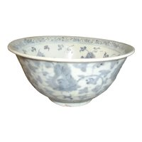 Chinese Ming Dynasty Blue & White Bowl