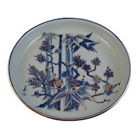 Pair Japanese Arita Style Blue & White Bowls, Signed