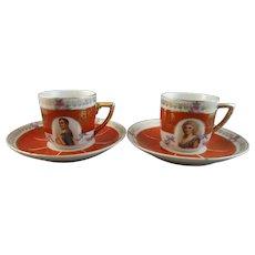 Napoleon & Josephine Demitasse Cups & Saucers with Beehive Marks