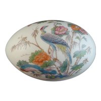 Pretty Wedgwood Bone China Egg-Shaped Dresser Jar with Pheasant Floral Decoration
