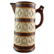 "Beautiful Wedgwood Majolica ""Caterer"" Pitcher Jug"