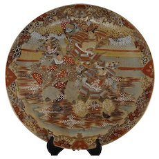 Large 19th Century Earthenware Japanese Satsuma Charger Wall Plate